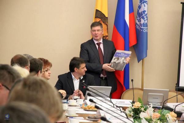 Валерий Савин на заседании Попечительского совета